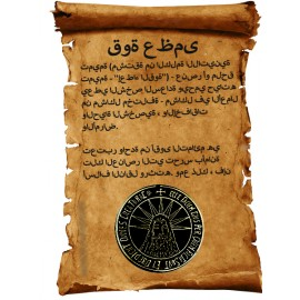 Amulet of Great Power