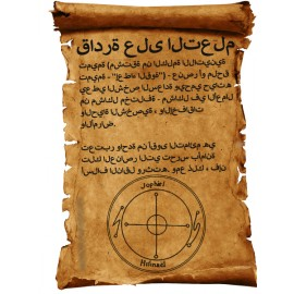 Amulet for the ability to learn