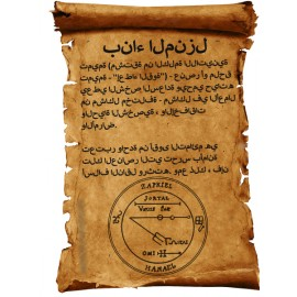 Amulet for the successful construction of a house