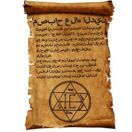 Amulet Lamp Aladdin