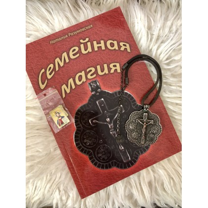 "Book ""Family Magic"""