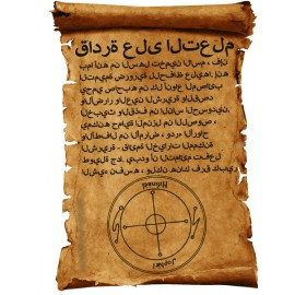 A talisman for the ability to learn
